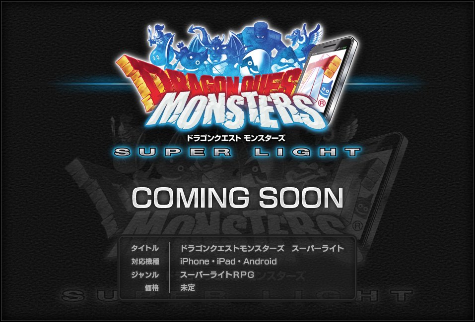 Dragon Quest Monsters: Super Light announced (iOS/iPad
